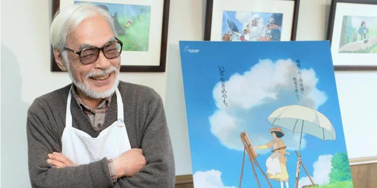 5 Awesome Things You Didn't Know About Studio Ghibli